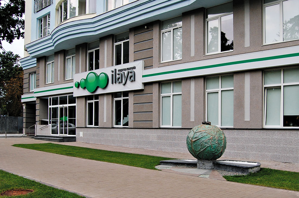 ilaya 医疗中心